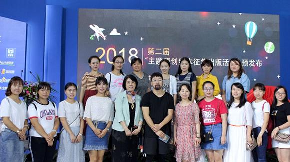 绘本作家熊亮与参会的中国人民解放军63919部队幼儿园师生合影