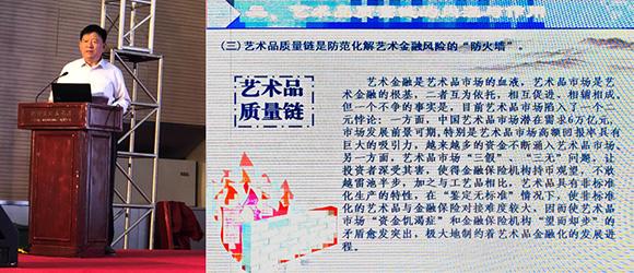 国家质检总局原副局长、中国检验检疫学会会长魏传忠先生在大会上发言