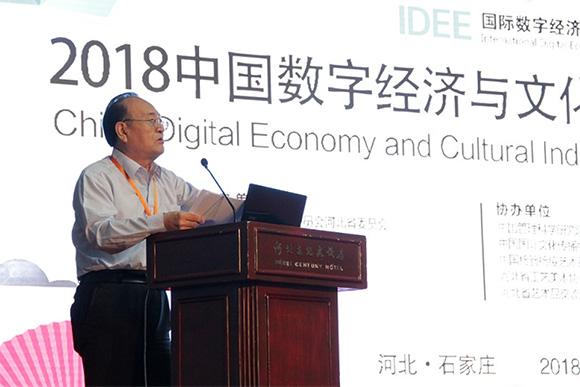 中国文物学会收藏鉴定委员会专家委员曹文虎先生在大会上发言
